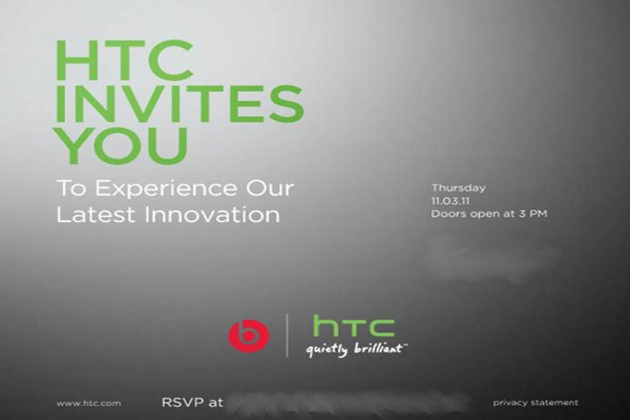 htc-rezound-invite-nyc