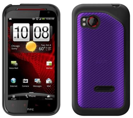 Carcasa del HTC Rezound