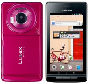 Panasonic-Lumix-Android-phone