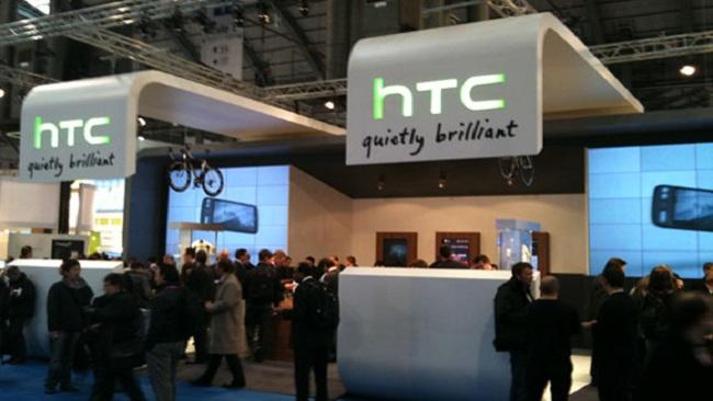 Ventas de HTC