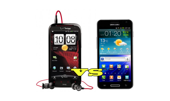 htc-rezound-vs-samsung-galaxy-s-II