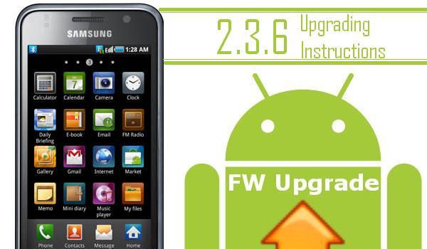 Como actualizar el Samsung Galaxy S con el Value Pack de Samsung