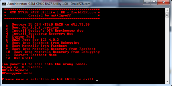GSM-Razr-Utility_thumb