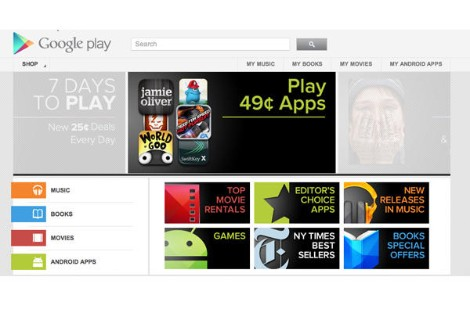0306-google-play-full-600_470x313