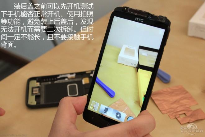 HTC_One_X_Teardown_1