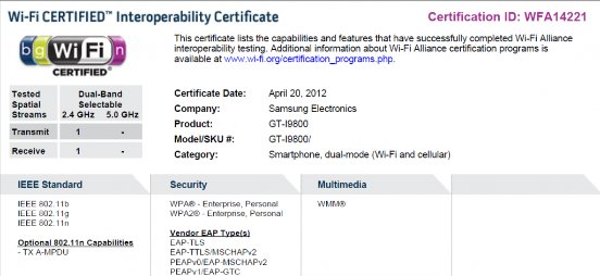 Wifi-Certification-I9800
