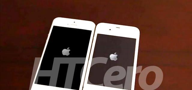 Precios Nuevo Iphone 2012 HTCero