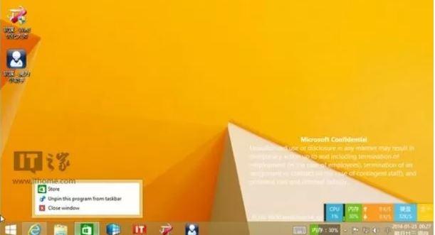 Windows 8.1 se parecerá mas a Windows 7